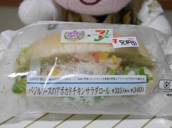 P1020259コ.JPG
