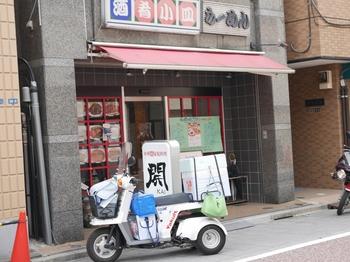 P1040263コ.JPG