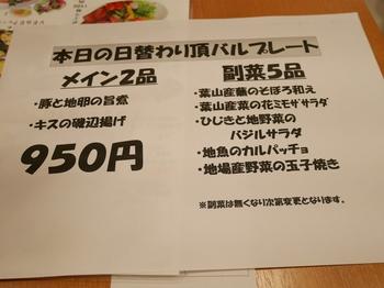 P1080485コ.JPG