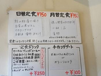 P1100323コ.JPG