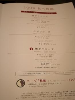 P1150858 (2).JPG